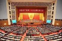 [특파원스페셜]중국 19차 당대회 관전포인트