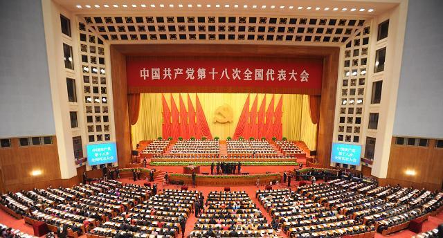 [특파원스페셜] 중국 19차 당대회 관전포인트