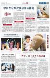 현대차, 中 사회공언 인민일보도 인정