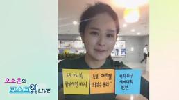 [아주동영상] [오소은의 포스트잇LIVE] 9월25일(월) 빠르게 살펴보는 뉴스