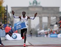 킵초게, 베를린 마라톤 우승…인간한계 '2시간 벽' 못 허물어