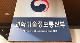 정부, 4차 산업혁명 대비 과학인재 육성