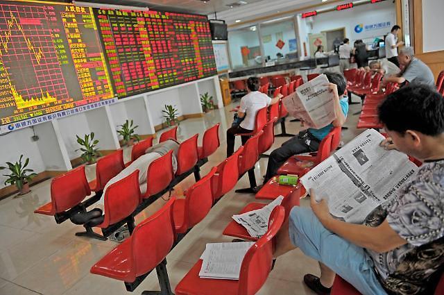 [중국증시 마감] '부동산株 폭락' 상하이종합 0.33% 하락