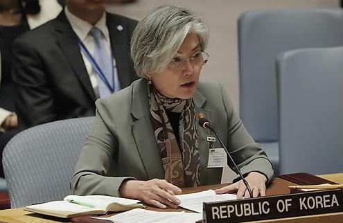 韩外长会见联合国教科文组织总干事