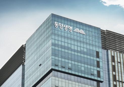 [단독] 동양생명, 중고차 담보대출 사업 정리ㆍ고위험 채권도 매각