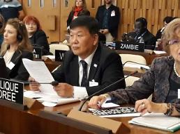 문체부, 유네스코 반도핑 당사국 총회서 '안전한 평창올림픽' 홍보