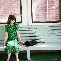 .Singer IU releases next months tour concert schedule.