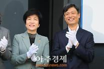[AJU PHOTO] 밝은 미소 보이는 김영주 장관-장병규 위원장