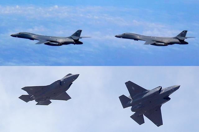 韩情报机构称美轰炸机现身半岛时朝未采取应对措施