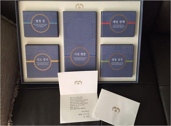青瓦台中秋礼品大派送!看看总统寄来的礼盒里都有啥?