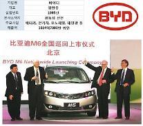 [중국 기업이야기] 중국 디젤·휘발유車 퇴출 최대 수혜자―비야디