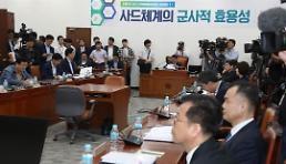 .韩执政党举行听证会探讨萨德军事作用 为时已晚被批马后炮.