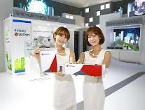 バッテリー「ビッグ2」LG化学・サムスンSDI、国内最大の展示会で技術力自慢する