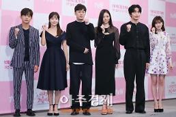 [AJU★종합] 이민기x정소민 이번 생은 처음이라, tvN 드라마 편성 변경 첫 승부수…통할까