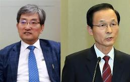 .金章洙届满卸任 卢英敏被提名新任驻华大使.