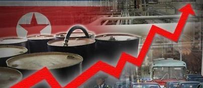统一部:朝鲜油价飙升,汽油价涨至年初三倍