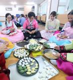 .外国媳妇体验韩国中秋传统文化.