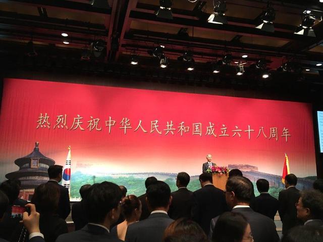 中国驻韩国大使馆国庆68周年招待会在首尔举行