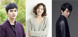 .俞承豪蔡秀彬确定加盟爱情喜剧《不是机器人啊》.