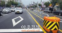 보령시, '교통안전지수' 하위 구간 아스콘포장 등 개선 작업 착수