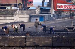 .时隔5个月中国再度从朝鲜进口煤炭 1-8月中朝贸易额同比增长7.5%.