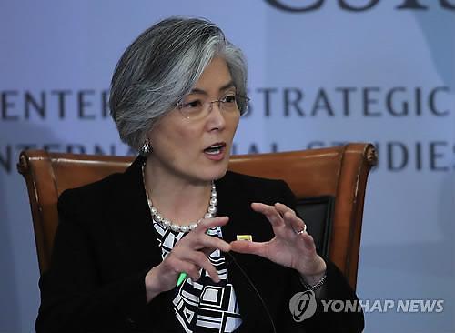 韩外长会晤美国会人士讨论朝核应对方案