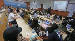 [아주동영상] [한중수교25주년 시리즈강좌⓷] 한·중 관계와 언론의 역할