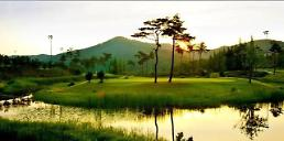 .Golfzon ties up with private equity fund to acquire golf courses.