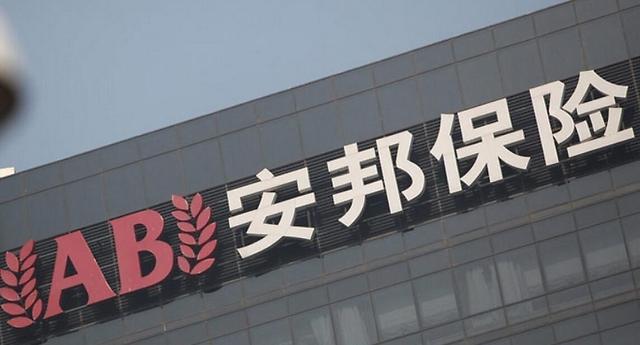 安邦保险加快在韩企业并购步伐 事业版图扩大至资产管理领域