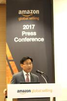 아마존, 한국에 '역직구 장사' 판 키운다