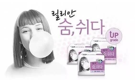 """韩政府发布""""有毒卫生巾""""首轮调查结果:对人体无害"""