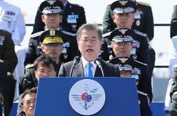 .韩国举行建军69周年纪念仪式 公开大批战略武器.