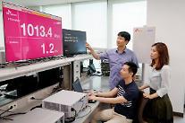 サムスン電子・SKテレコム、世界初の4G-5G連動に成功