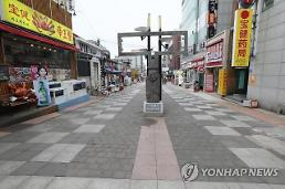 .Jejus iconic tourists street to be renamed due to Chinese tourists travel ban.