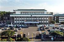 済州島、来年の生活賃金時給は今年より480ウォン引き上げられた8千900ウォン