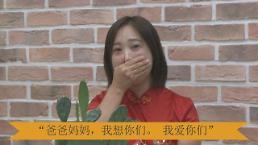 [아주동영상][오소은의 어서오쇼] 외국인 며느리들의 한국생활?
