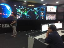 유영민 과기정통부 장관, KISA 방문...사이버 공격 방어태세 점검