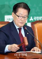 """박지원, 野 3당 '노영민 경질' 주장에도 """"해결방법 모색 위한 발언"""" 두둔"""