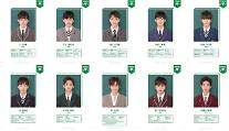 10人組ボーイズグループ「TRCNG」、10月10日公式デビュー