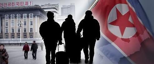 统计:今年前8月弃朝投韩人数同比减12.7%
