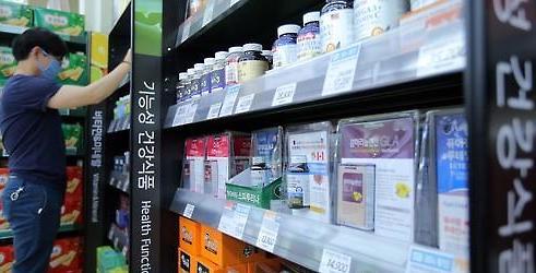 统计:韩保健品市场规模十年增4.4倍
