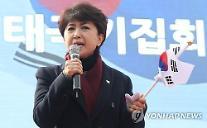 """""""사치 부릴 시간에 살이나 빼시길"""" 정미홍, 김정숙 여사에 '막말 논란'"""