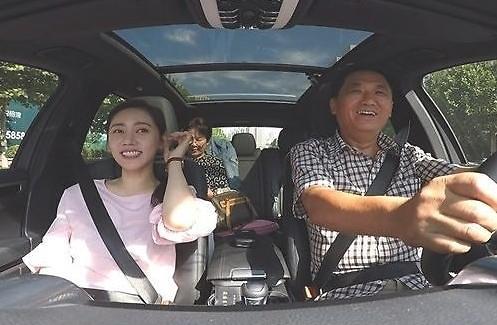 《同床异梦2》今日播出110分钟特别版 秋瓷炫于晓光陪你度过中秋假期