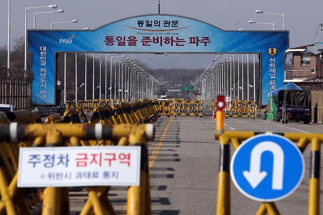 韩政府吁朝勿侵犯开城工业区内韩方财产权