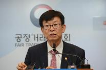 [미리보는 국감]경제민주화 선봉장 공정위…재벌개혁 수위 놓고 여야격돌 불가피