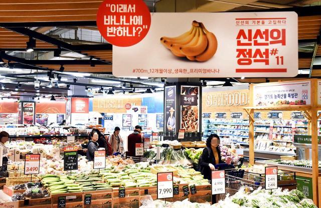 韩国食品市场规模排全球第15位