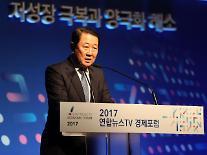 """박주선 """"매년 450건…외교관·관용여권 분실 72%가 개인 부주의"""""""