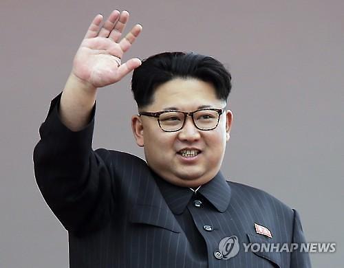 朝鲜召开七大二中全会 金与正任政治局候委