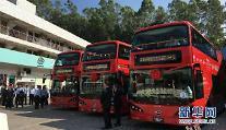 비야디, 美에 최대 규모 전기버스 공장짓는다… 연간 1500대 생산 확대