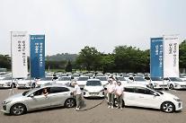 韓国の電気自動車市場、1年ぶりに4倍増加…アイオニク、販売量1位